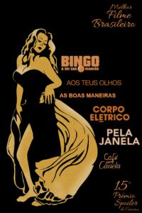 PREMIO SPOILER – FILME BRASILEIRO